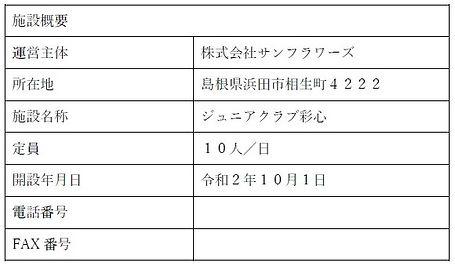 無題 (5).jpg