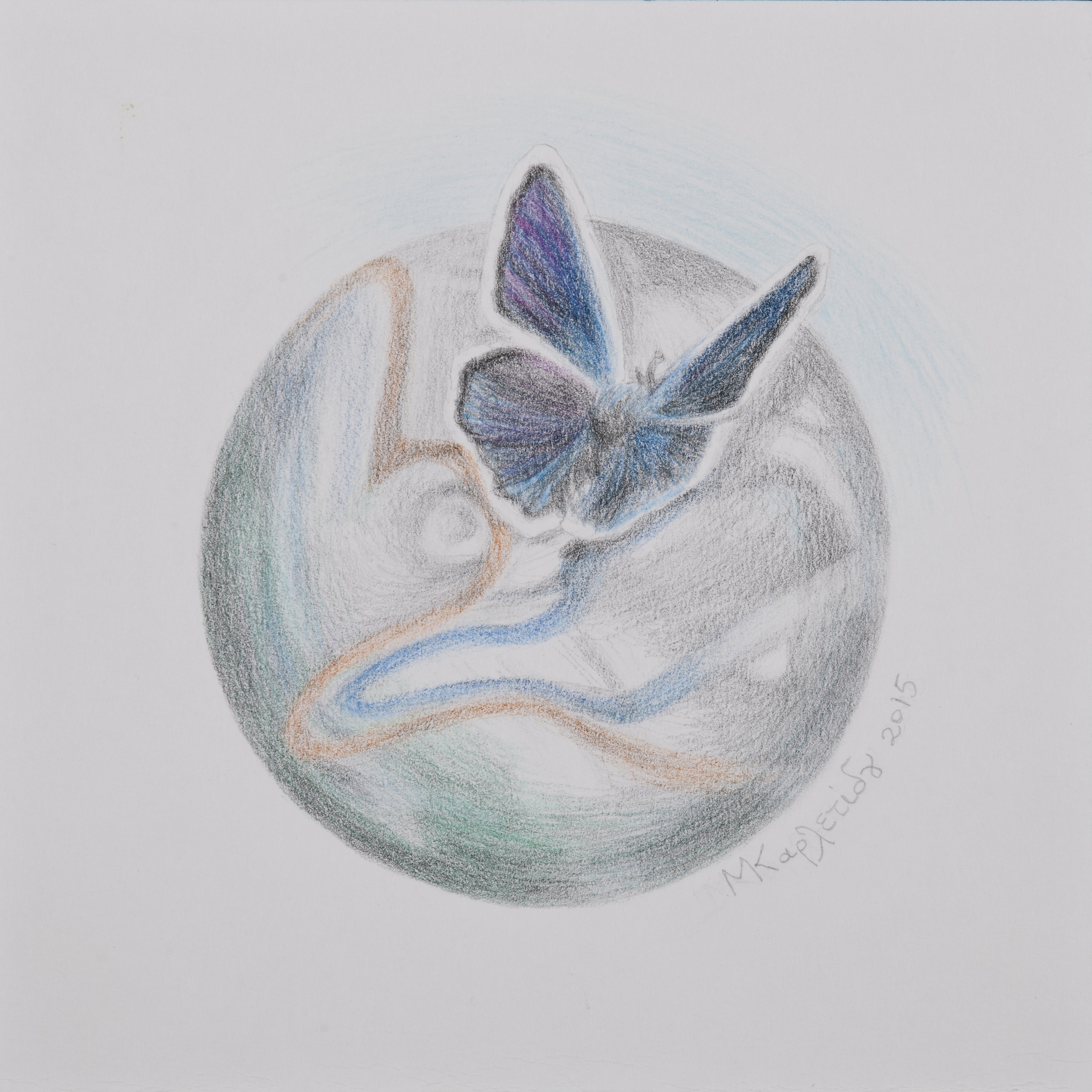 2015 Butterfly II