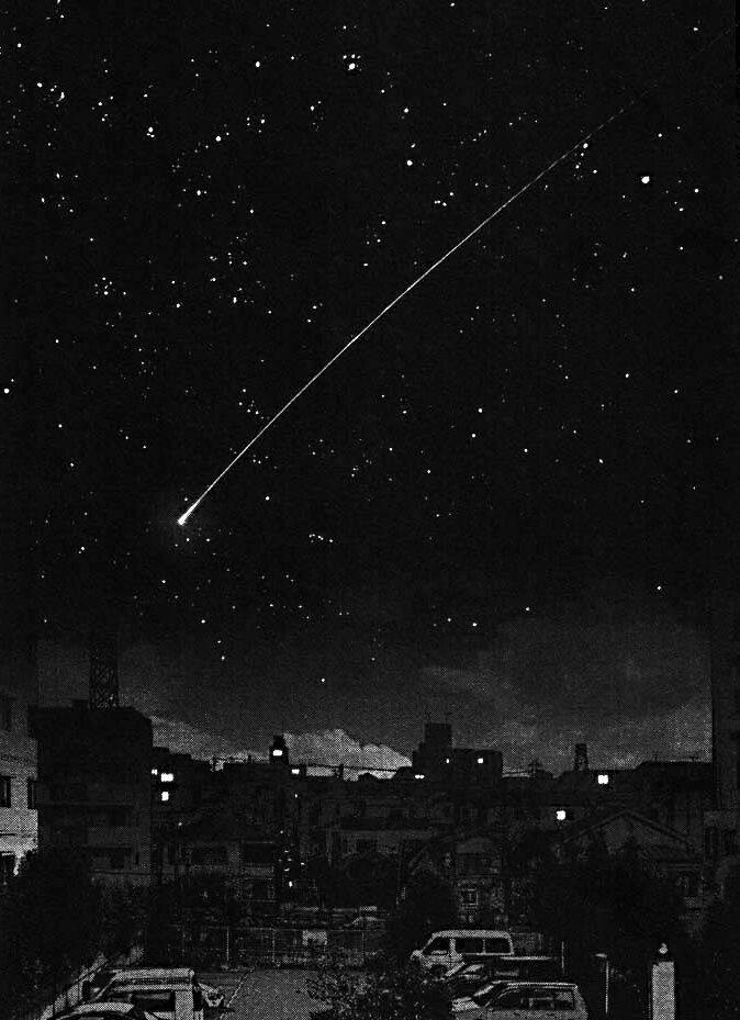 meteorite in the city's night sky