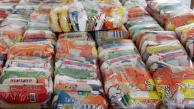 Secretaria Municipal de Cultura abre cadastro para distribuição de cestas básicas