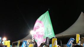 Samba Puro abre carnaval de Porto Alegre