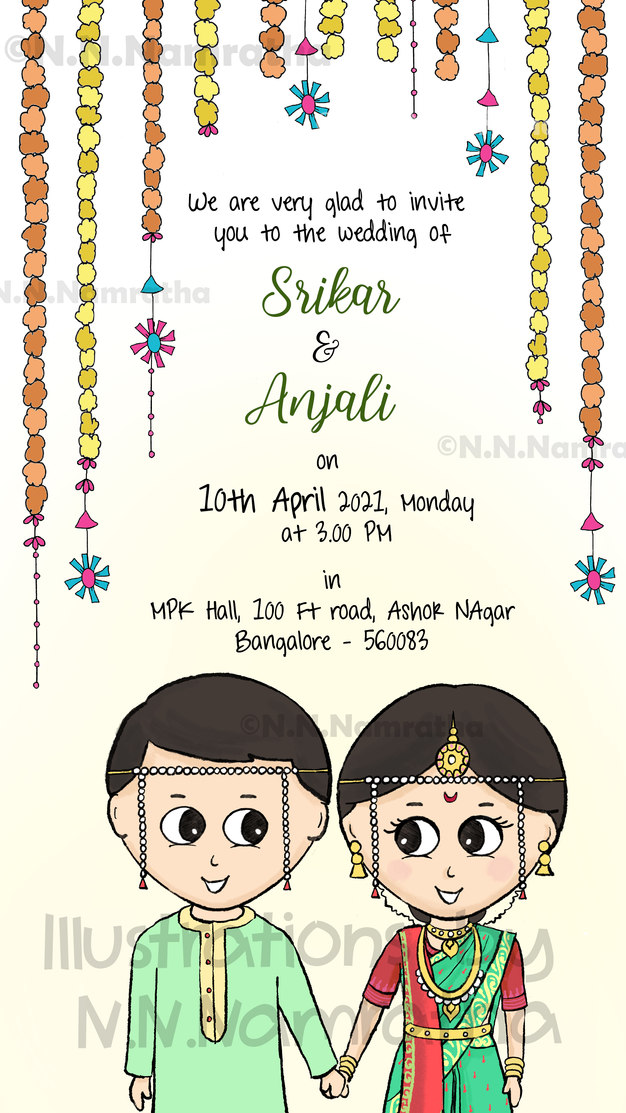 Marathi Wedding Invite