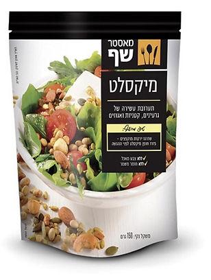 salat mix - master shef