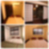町家KOZA風景5| tatami room