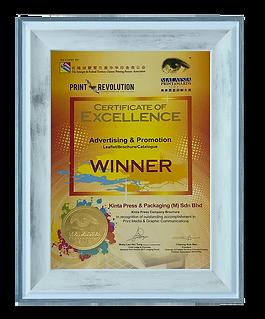 Kinta Press award winner for advertising and promotion