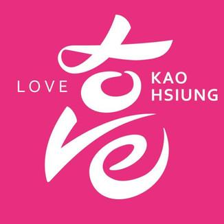 Love Kaosiung Coverage