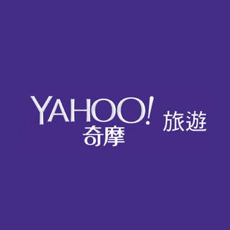Yahoo Travel Coverage
