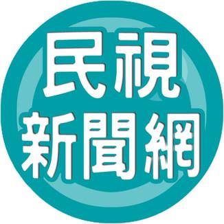 Taiwan Formosa Live News Coverage