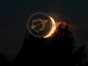 Седмичен Хороскоп 24-ти-30-ти Май 2021, Лунно Затъмнение/Пълнолуние в Стрелец, Ретрограден Меркурий.