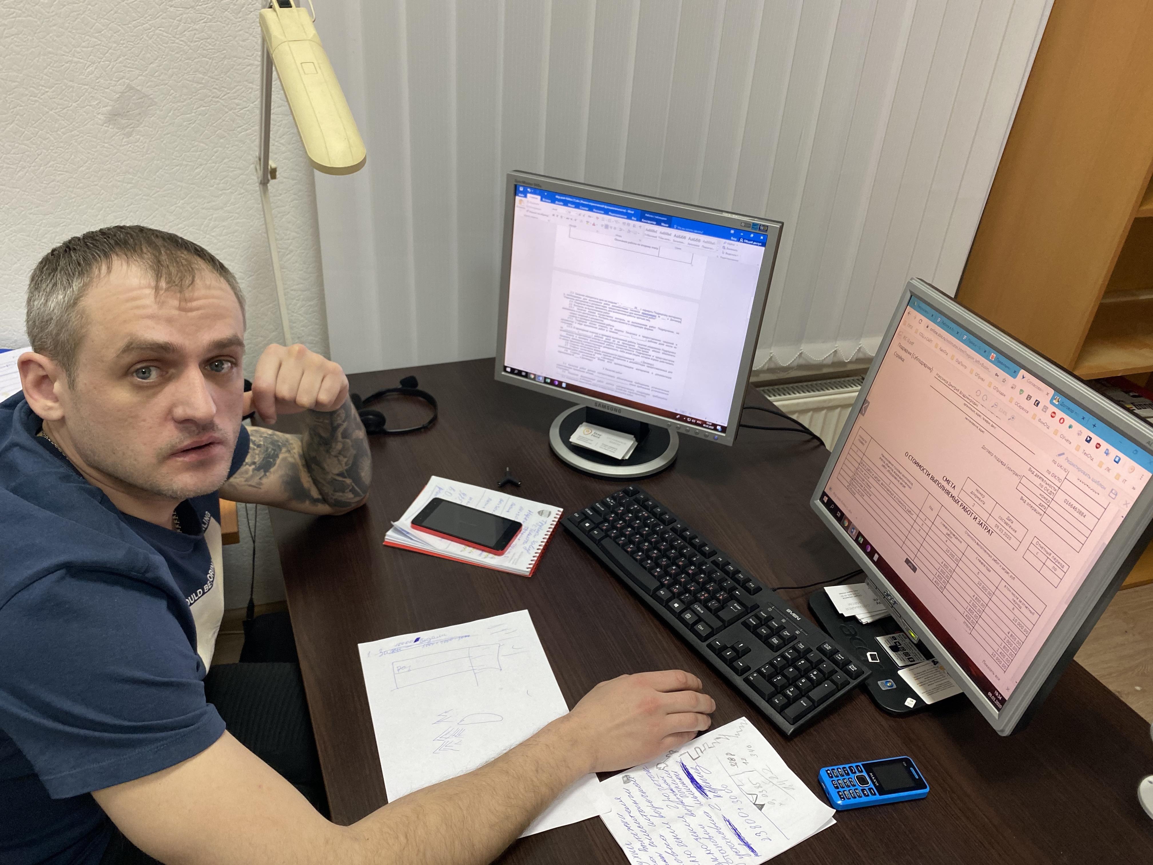 Чаплий Захар Андреевич