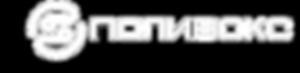 polivoks_logo2.png