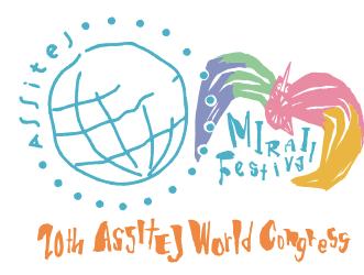 Le Congrès international d'ASSITEJ commence le 20 mars !