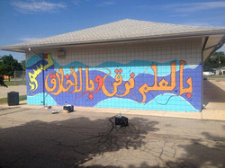 Finalized Mural