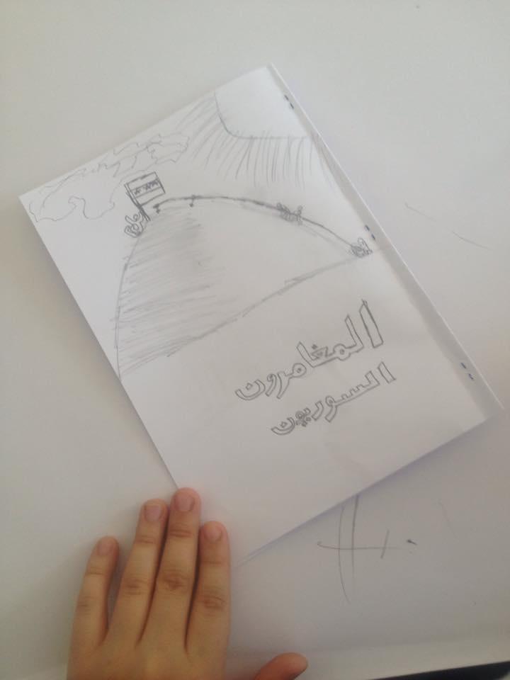 Story writing & Illustration
