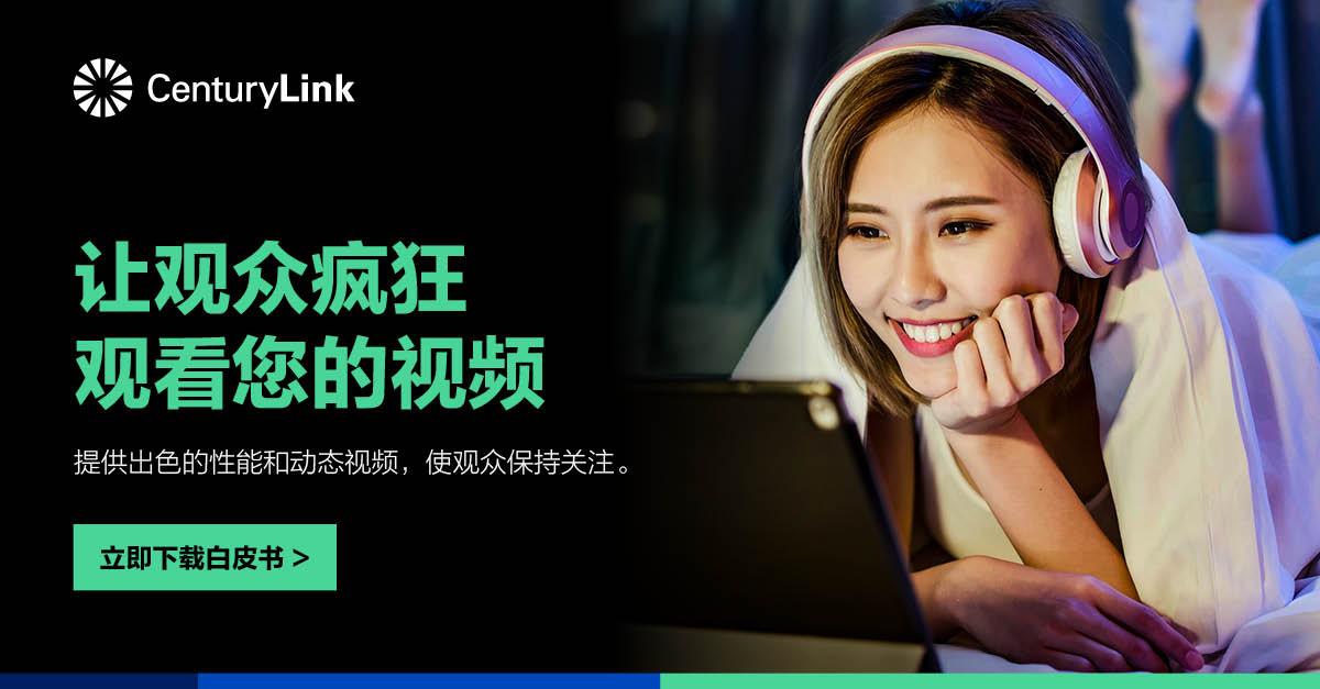 China CDN Digital Marketing - LinkedIn_7