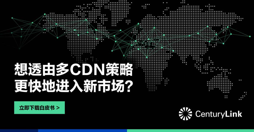China CDN Digital Marketing - LinkedIn_1