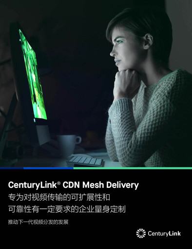 CDN Mesh Delivery Technical Brochure_Par