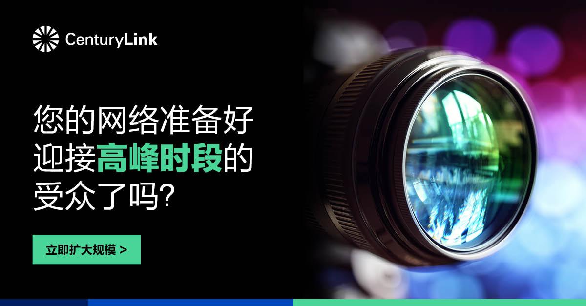 China CDN Digital Marketing - LinkedIn_5