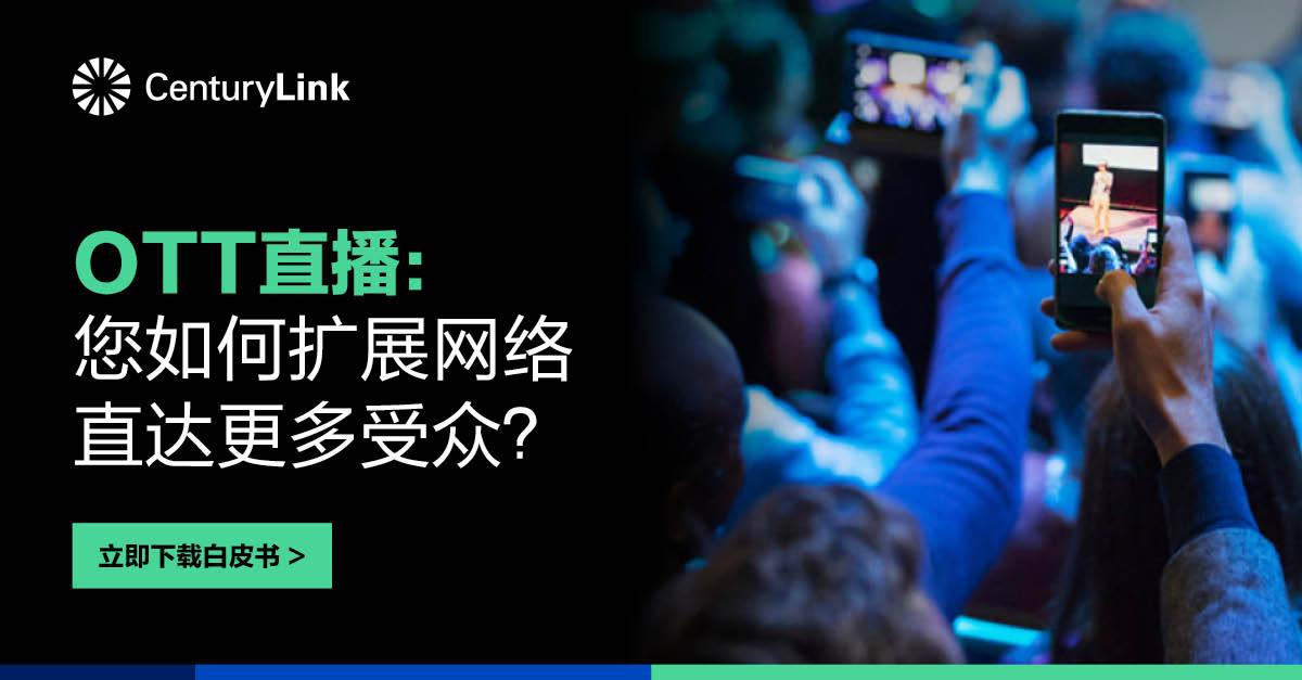 China CDN Digital Marketing - LinkedIn_4
