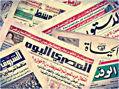 egyptian-news-papers-wespeaknews