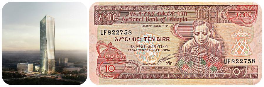 ethiopia_banking