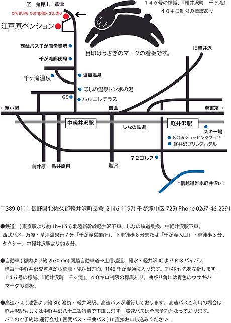 地図WEB2020.jpg