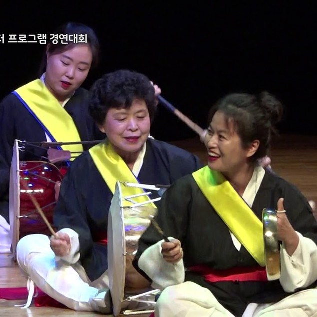 MsEGTV- 어울림 사물놀이 인천서구 검단동 주민자치센터 프로그램경대회