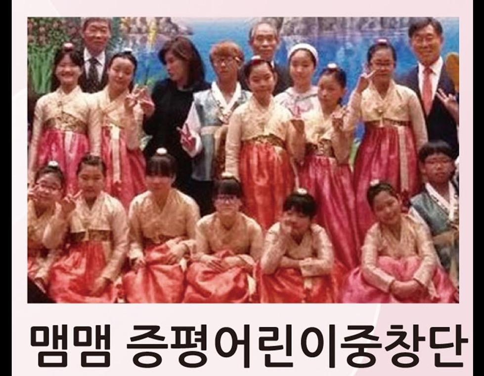 음성동요학교 맴맴증평 어린이중창단