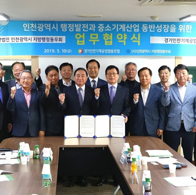 인천지방행정동우회 뉴스
