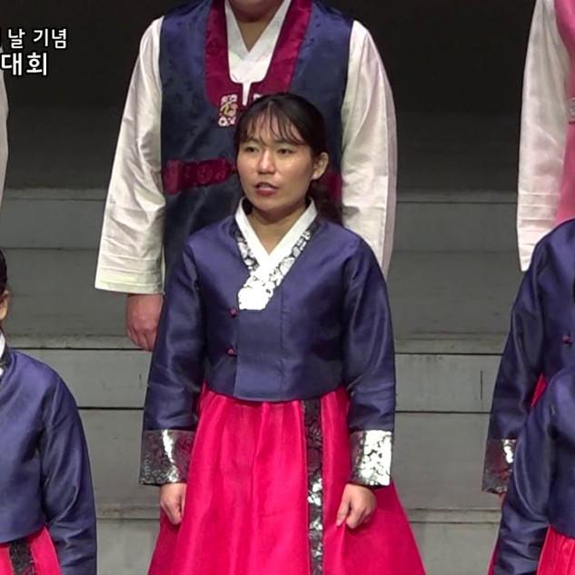 인 예그리나 합창단... 인천 아리랑