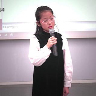 MsEGTV - 노란 가을 예쁜 세상 한국동요음악협회 2019대상