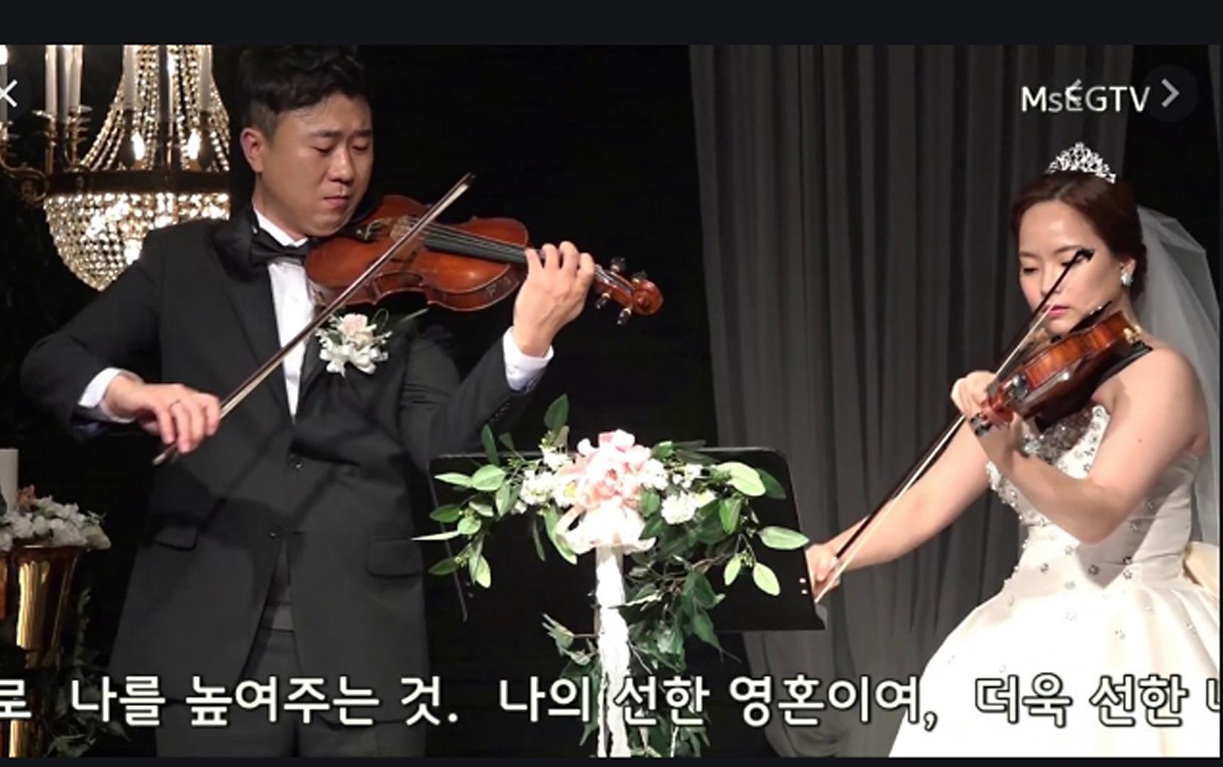 이소라    강지훈 바이올리스트