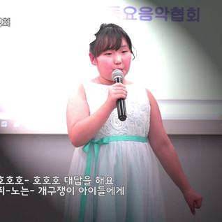 MsEGTV - 행복이래요 한국동요음악협회 2019대상 동요