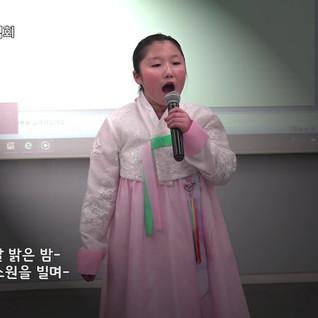 MsEGTV - 풍등놀이 한국동요음악협회 2019대상