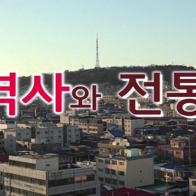 임정빈의 상선약수(上善若水)' 출판기념회