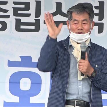 1부 2020 한강하구 '중립수역을 평화의 바다로' 인천광역시,인천교육청,인천시의회,통일+센터