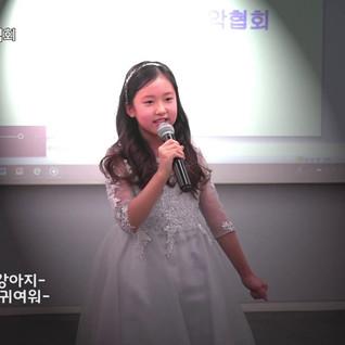 MsETV -오요요요 한국동요음악협회 2019 수상곡