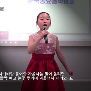 MsEGTV- 작은 행복 그리기 한국동요음악협회 2019대상