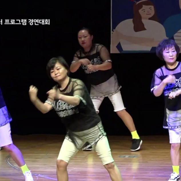 MsEGTV - 챠밍라인댄스 인천서구 당하동 주민자치센타 프로그램경대회