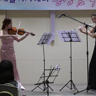 MsEGTV- 바이올리스트 이소라 / 플릇 이루리
