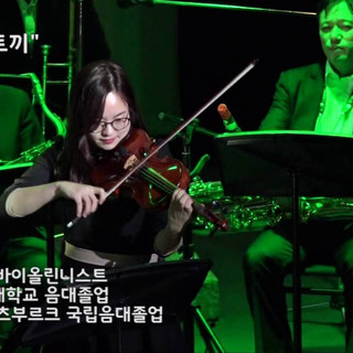 MsEGTV - 바이올린 이소라 인천종합문화예술회관 공연소식