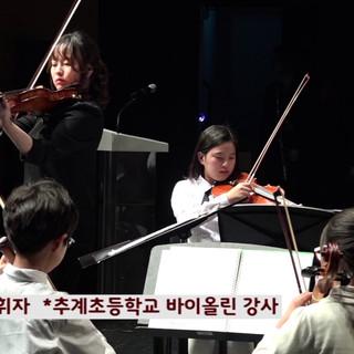MsEGTV-바이올린 이소라 지휘자 부평키즈오케스트라