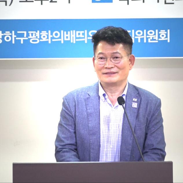 국회토론회 송영길 국회의원