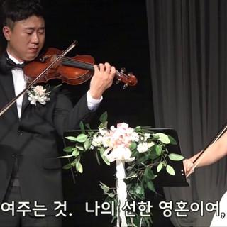 MsEGTV - 결혼식 헌정 Widmung 강지훈 & 이소라 바이올리니스트