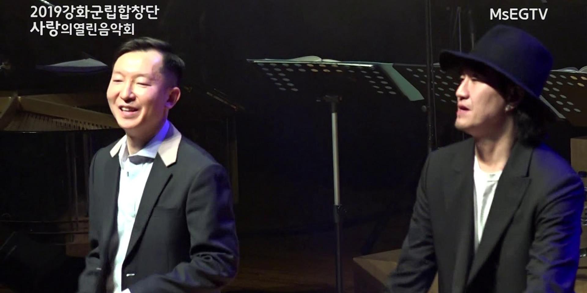 강화군립합창단 사랑의 열린음악회,그라운드 잼 탭퍼 ; 김순영,이상훈,특별출연
