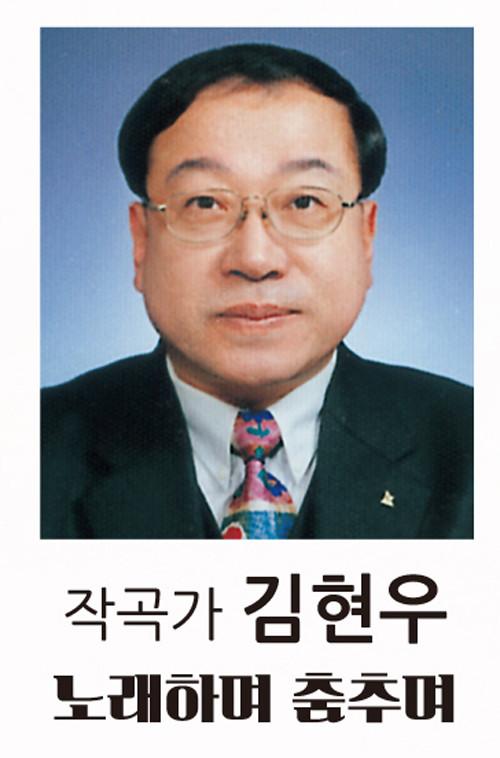김현우.jpg
