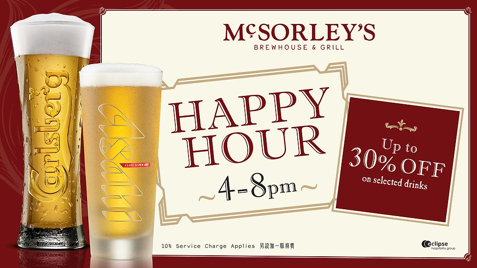 MC5 web banner-Happy hour.jpg