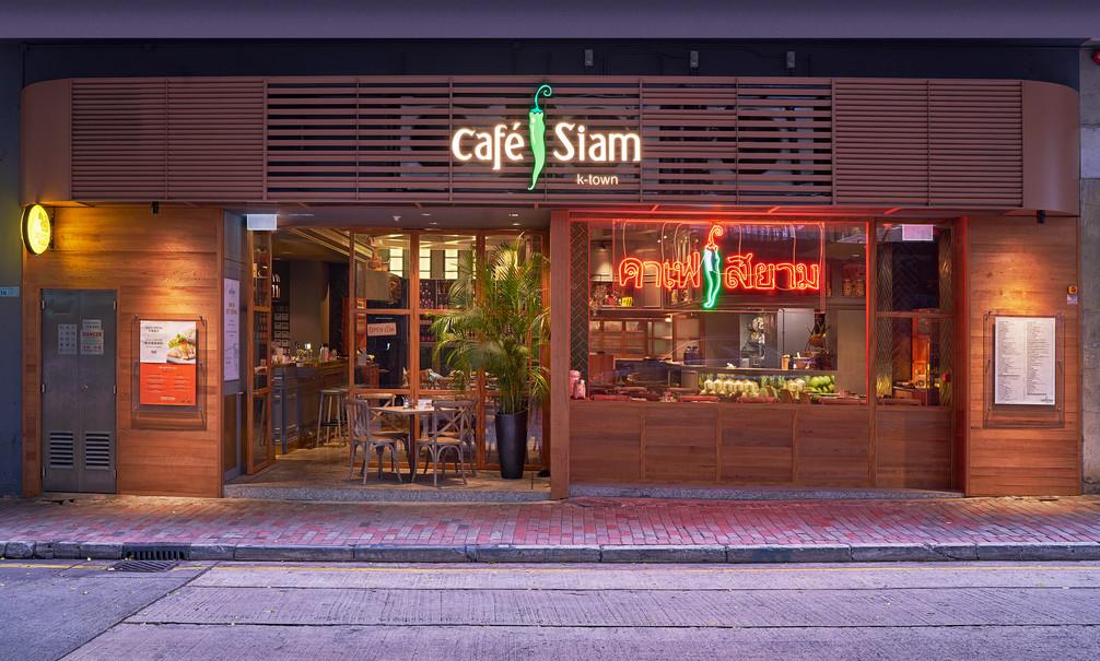 CAFE SIAM Kennedy Town.JPG