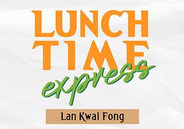 lunch media-01.jpg
