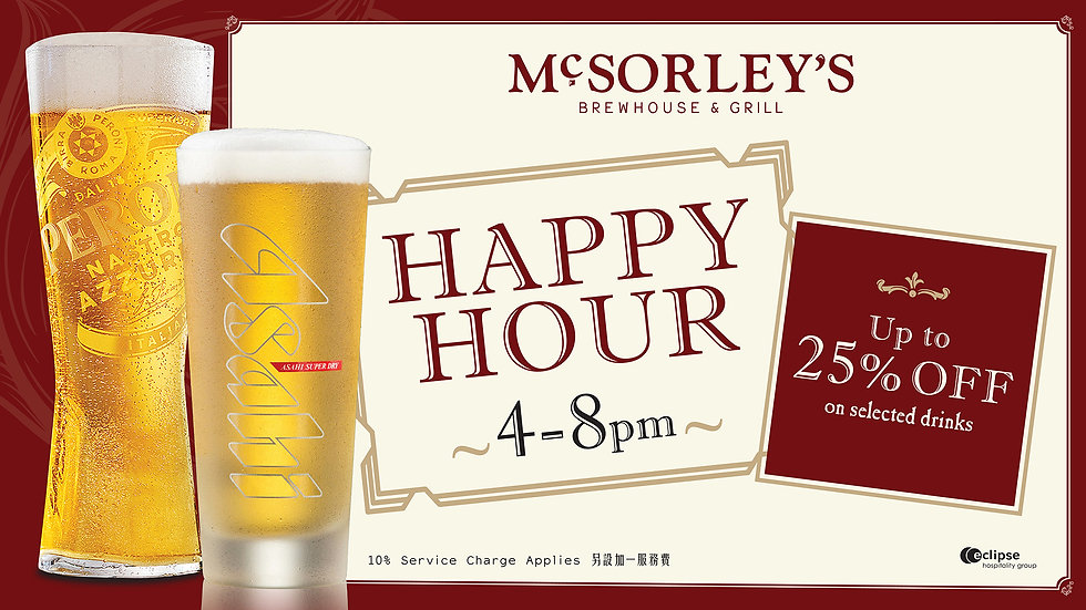 MC5 web banner_Happy Hour.jpg